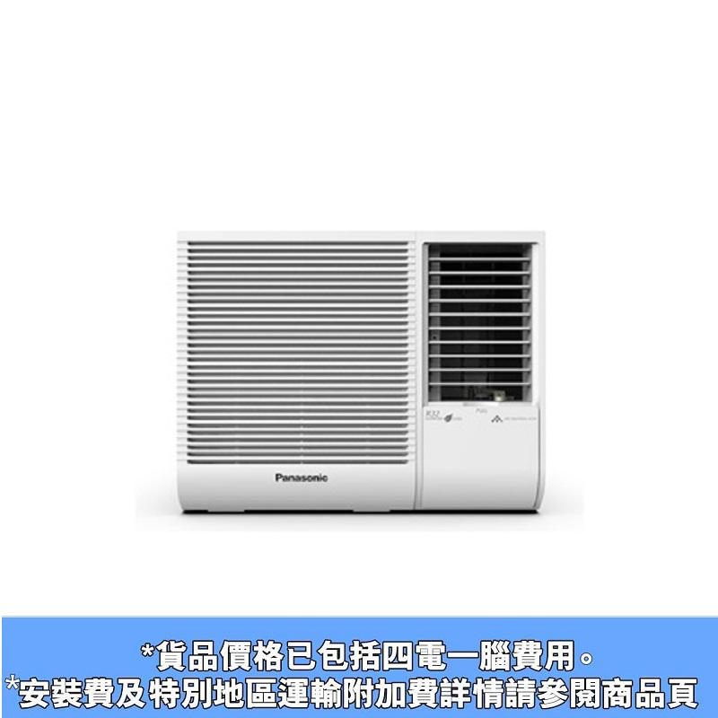 樂聲3/4匹 淨冷窗口式冷氣-型號 : CWN719JA<全機保用3年, 壓縮機5年>