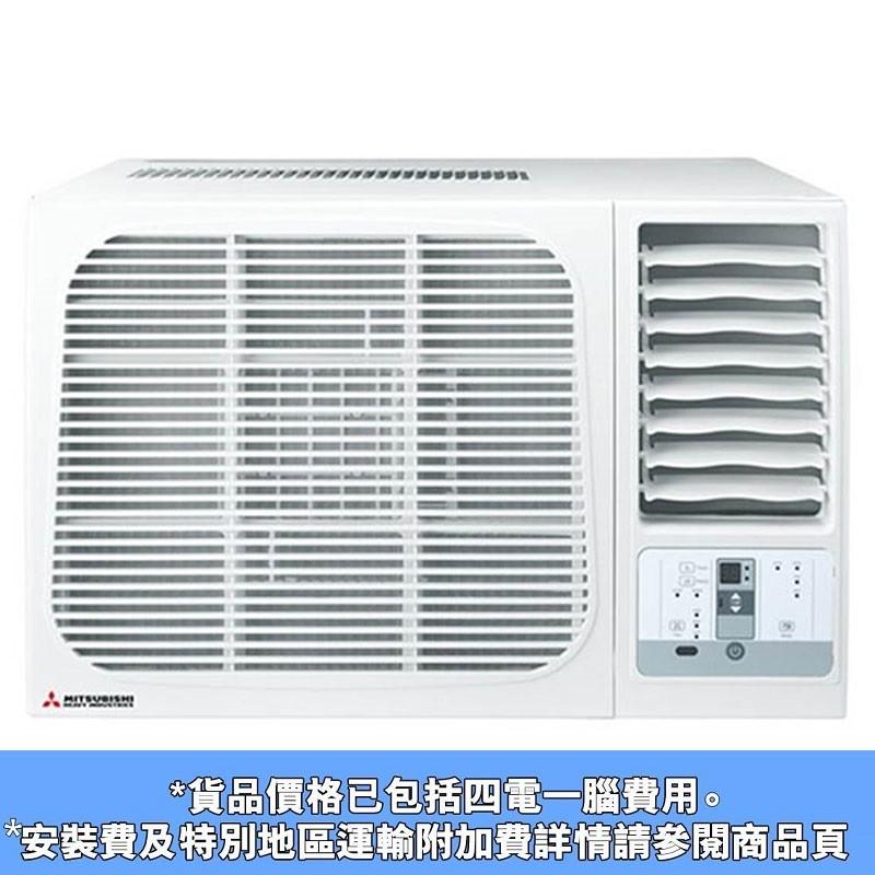 三菱重工 Mitsubishi Heavy 1.5匹 搖控淨冷型冷氣 -型號 :WRK35MA1