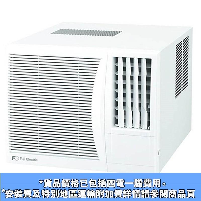 富士電機 FUJI ELECTRIC 3/4匹 淨冷窗口式冷氣 -型號 :RKB07FPTN