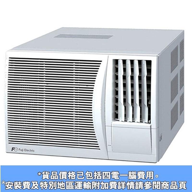 富士電機 FUJI ELECTRIC 1.5匹 淨冷窗口式冷氣-型號 : RMB12FPTN