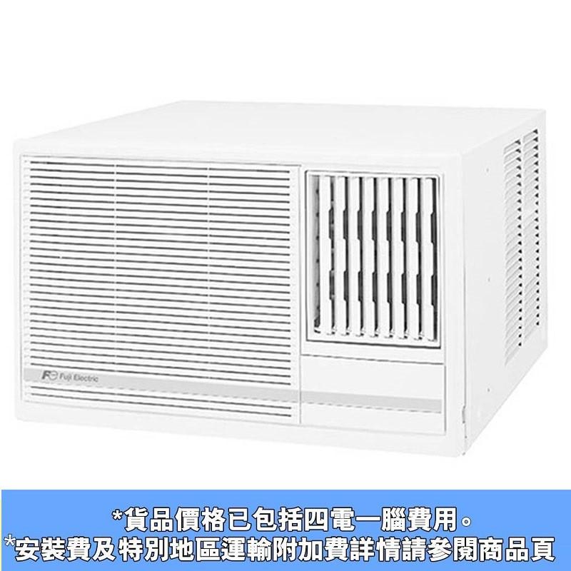 富士電機 FUJI ELECTRIC 2匹 淨冷窗口式冷氣 -型號 :RFA17FNTN