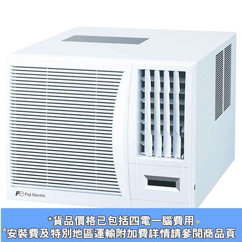 富士電機 FUJI ELECTRIC 3/4匹 搖控獨立抽濕冷氣 -型號 :RKR07FPTN