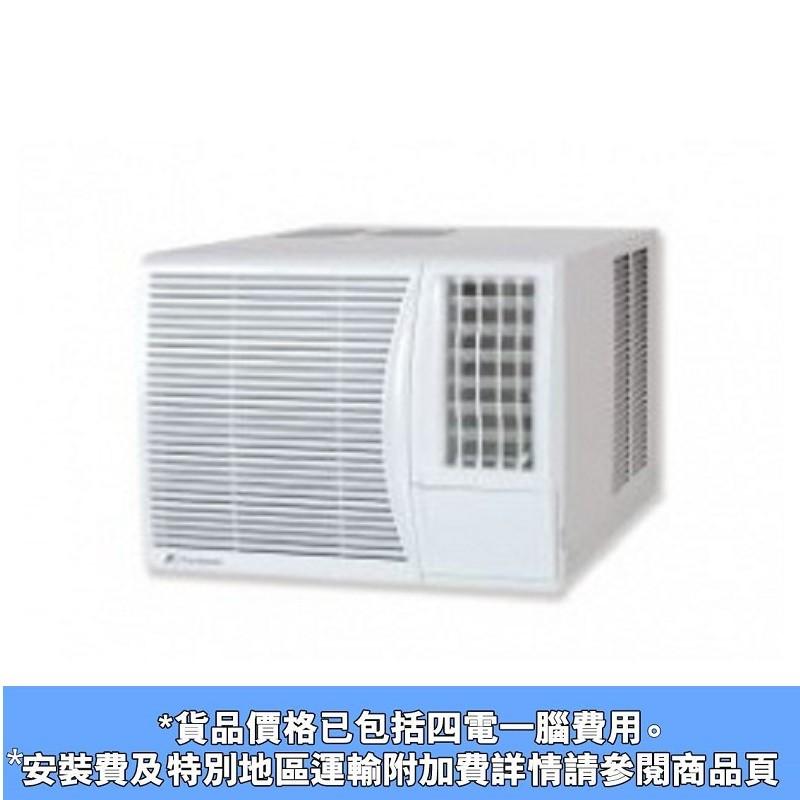 富士電機1匹 搖控獨立抽濕冷氣 -型號 :RKR09FPTN<全機保用1年>