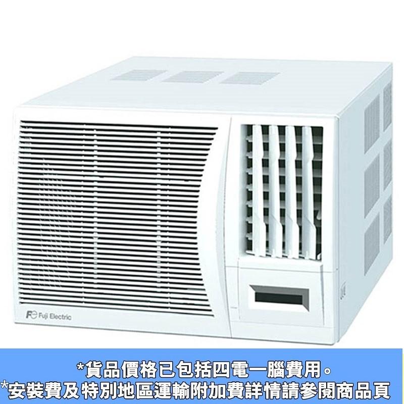 富士電機 FUJI ELECTRIC 1.5匹 搖控獨立抽濕冷氣-型號 : RMR12FPTN