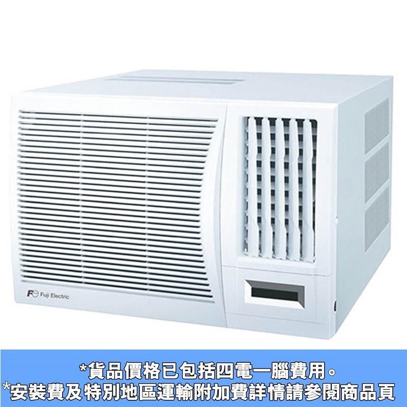 富士電機 FUJI ELECTRIC 2匹 搖控獨立抽濕冷氣 RFR18FNTN
