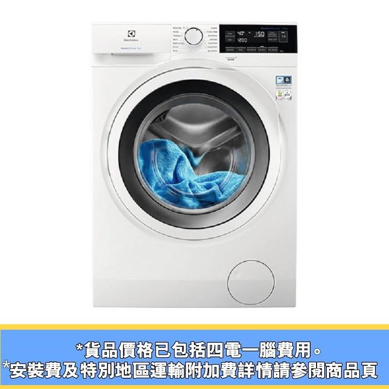 伊萊克斯8公斤1400轉前置式蒸氣系統洗衣機