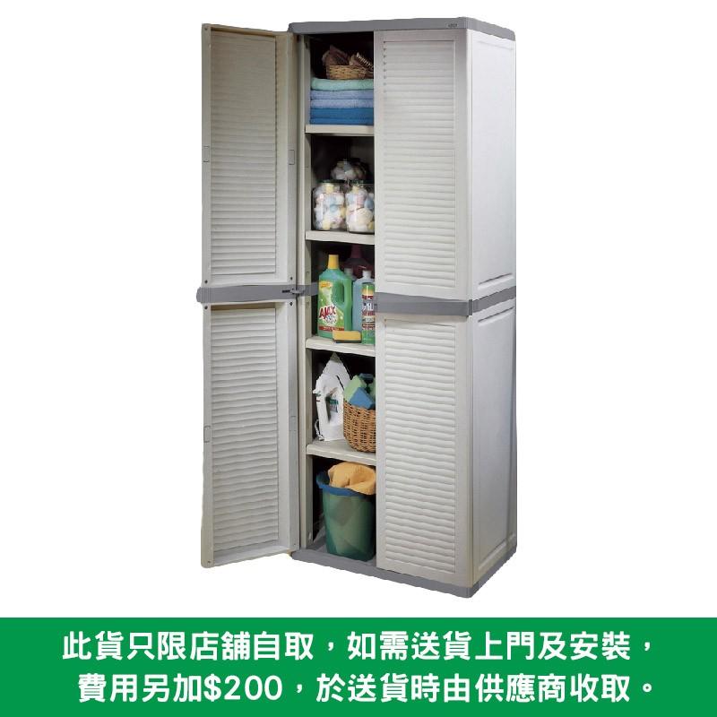 KETER五層形儲物柜