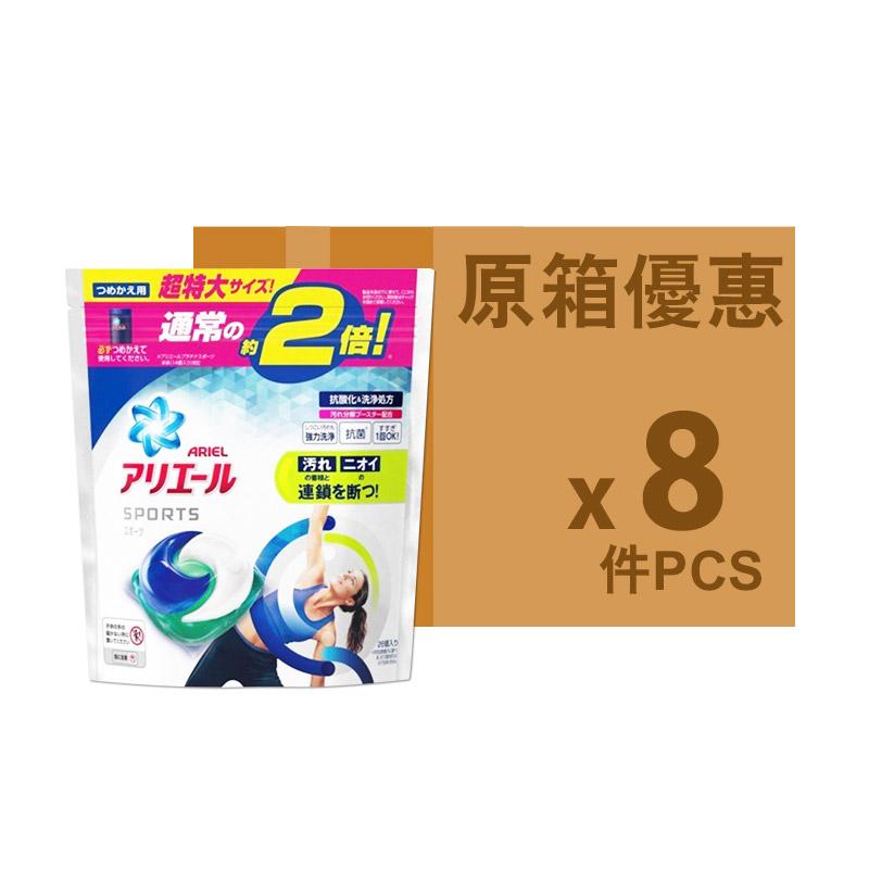 P&G ARIEL 3D洗衣球補充裝黑色 26S(原箱)