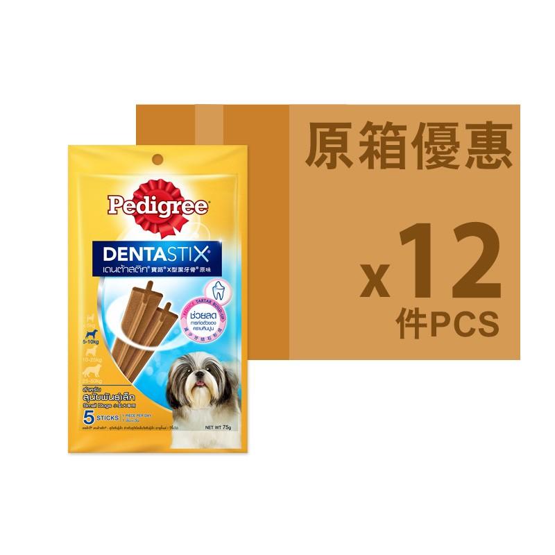 寶路[原箱]潔牙骨迷你型犬 75gx12