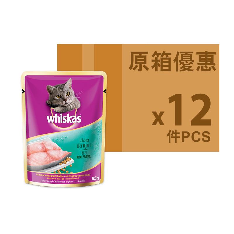 偉嘉[原箱]妙鮮包鮪魚 85gx12