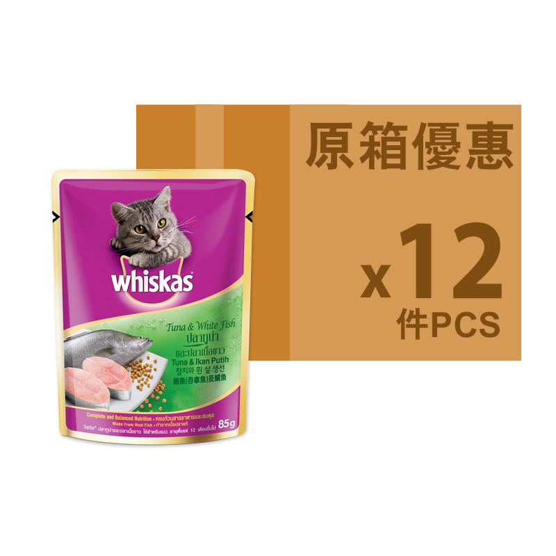 偉嘉[原箱]妙鮮包鮪魚及鯛魚 85gx12