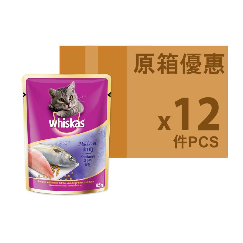 偉嘉[原箱]妙鮮包鯖魚 85gx12