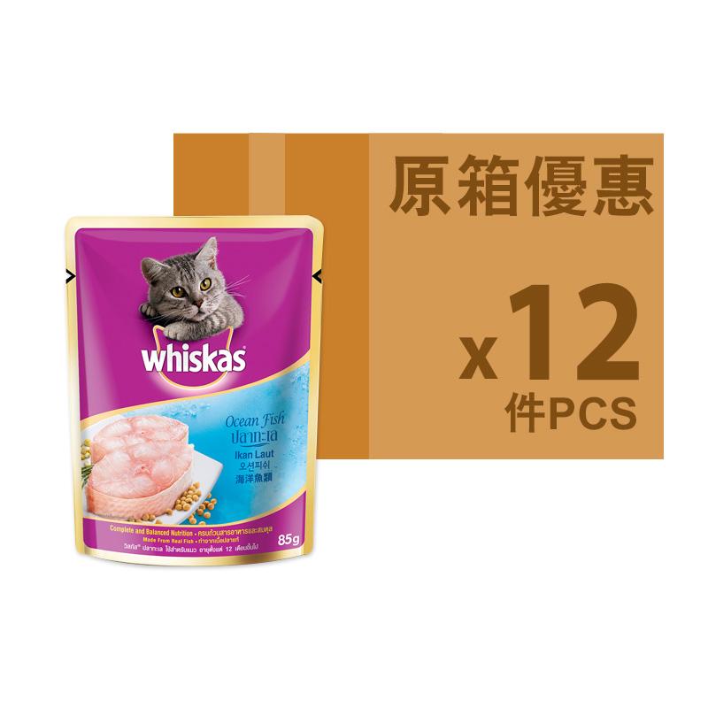 偉嘉[原箱]妙鮮包海洋魚類 85gx12