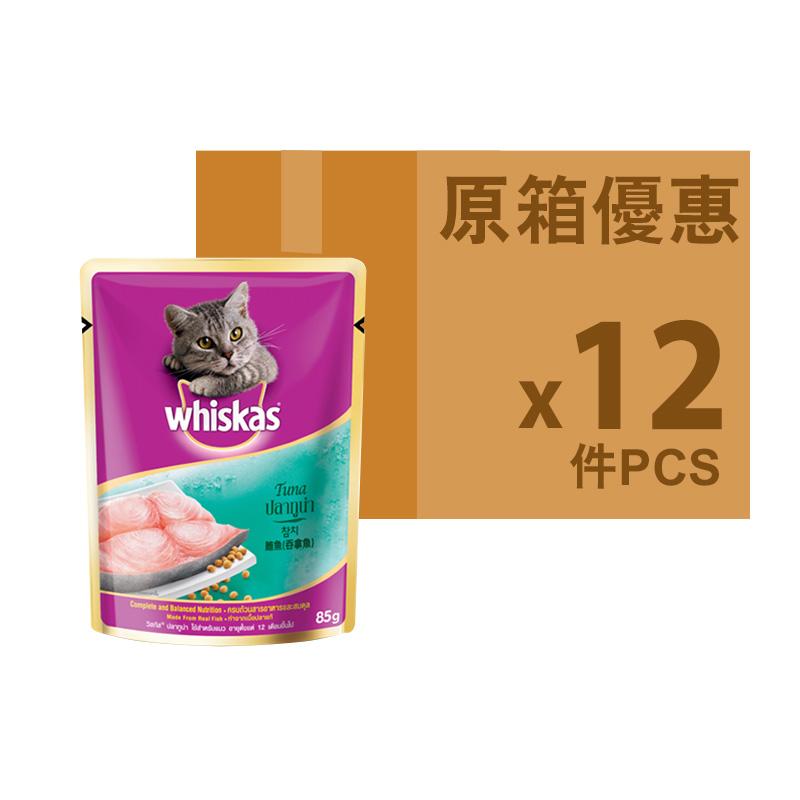 偉嘉[原箱]妙鮮包幼貓糧鮪魚 85gx12