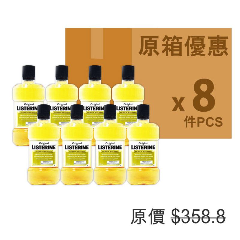 LISTERINE原味漱口水500ml(原箱)