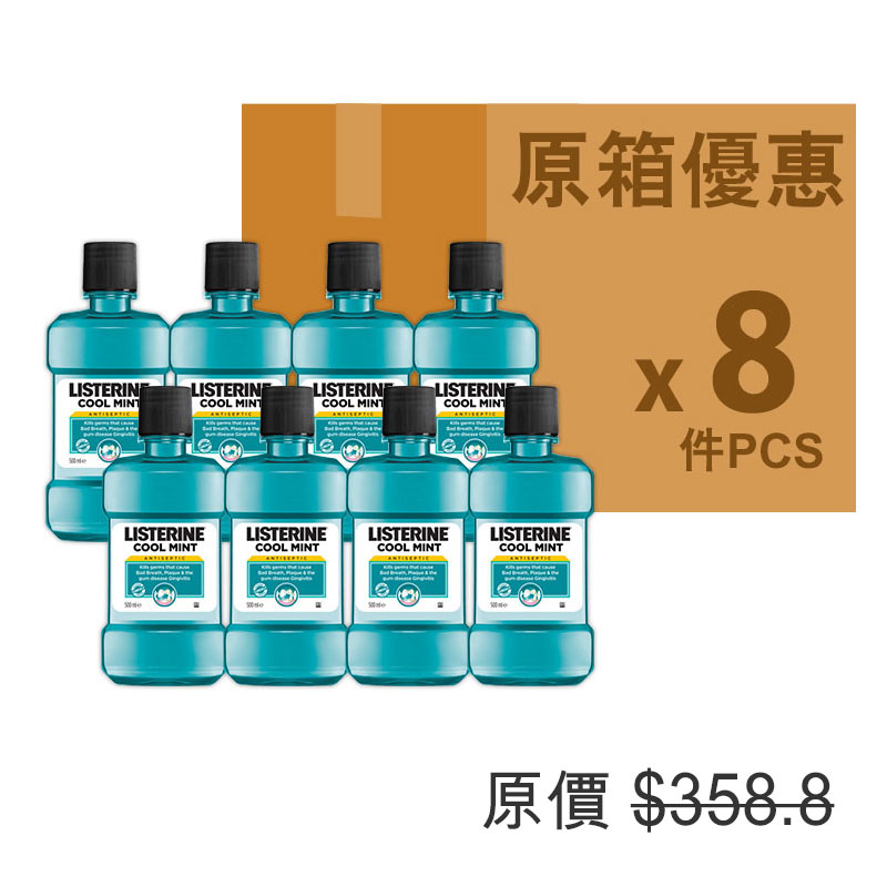 LISTERINE薄荷漱口水500ml(原箱)