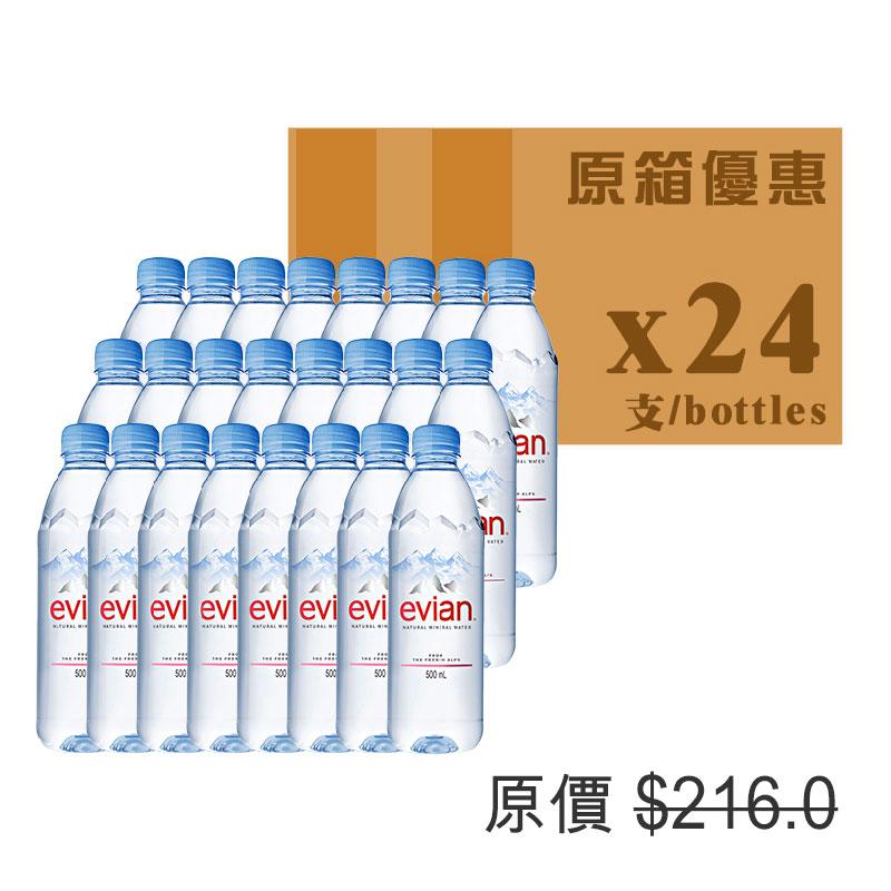 EVIAN天然法國礦泉水500ML(原箱)