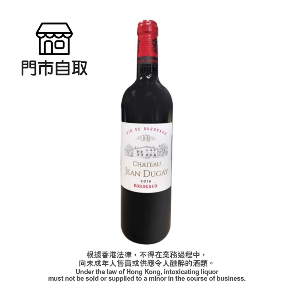 CH JEAN DUGAY波爾多葡萄酒