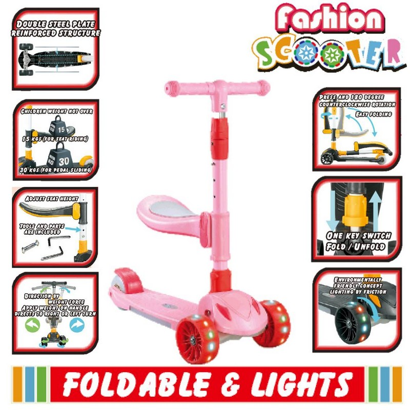 閃燈接合滑板車連坐板