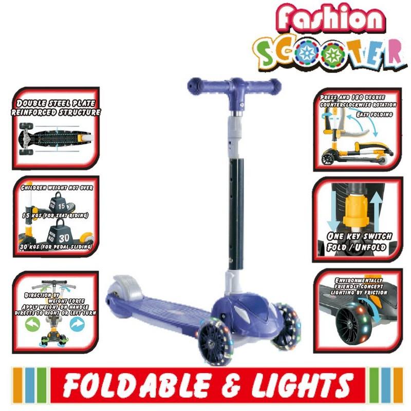 閃燈接合滑板車