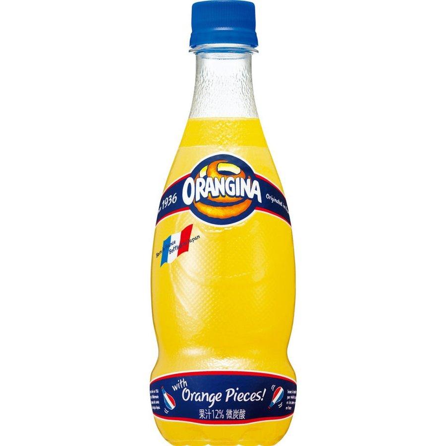 ORANGINA碳酸橙汁