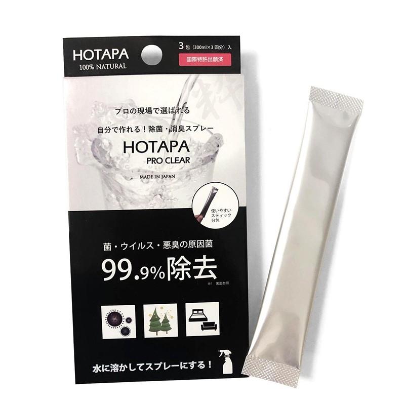 HOTAPAPRO CLEAR 消毒粉