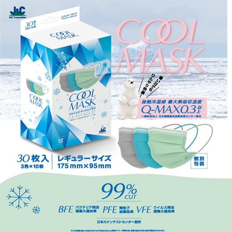 J&C冰感口罩-日系海洋色30片