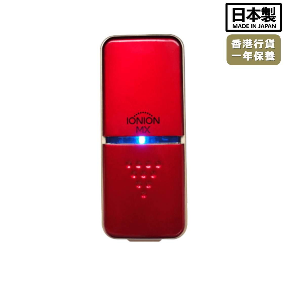 IONION MX超輕量隨身空氣清淨機 (紅)  最新升級版 香港行貨
