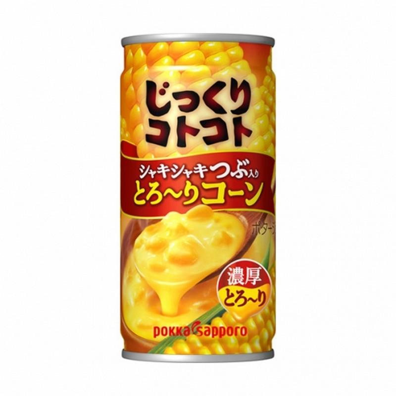POKKA即飲粟米濃湯 190G