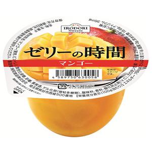 純和芒果果肉口者喱杯