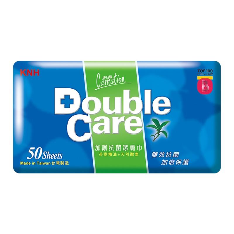 CARNATIONDC抗菌濕紙巾-大