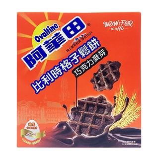 阿華田巧克力麥芽鬆餅