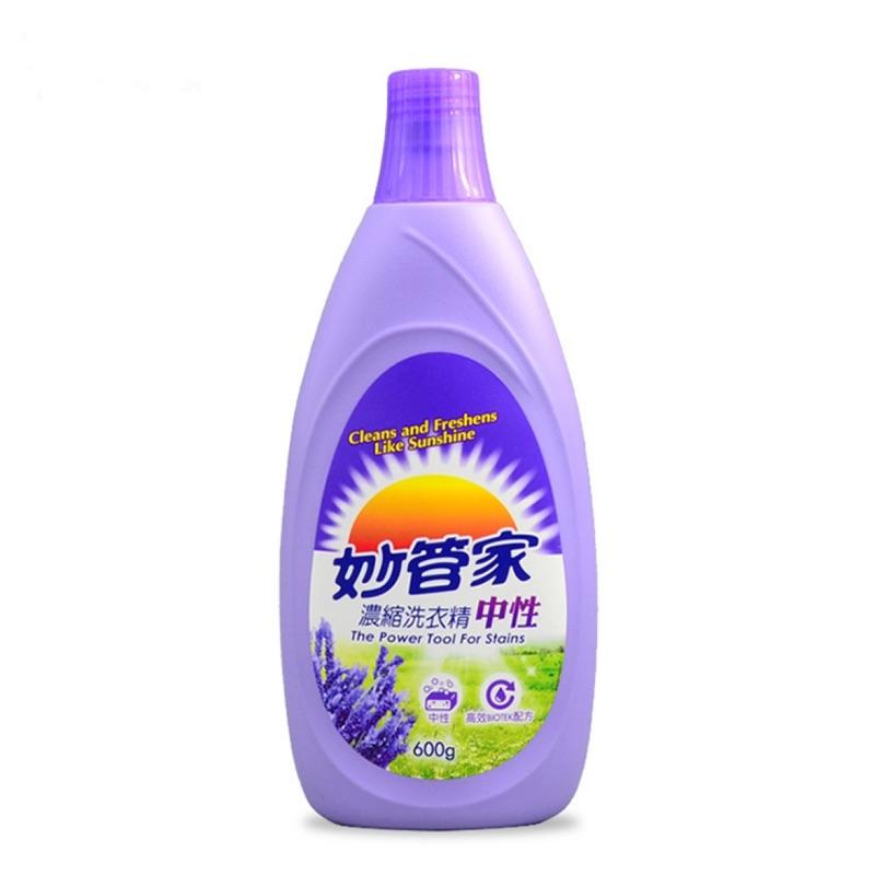 妙管家濃縮洗衣液-中性