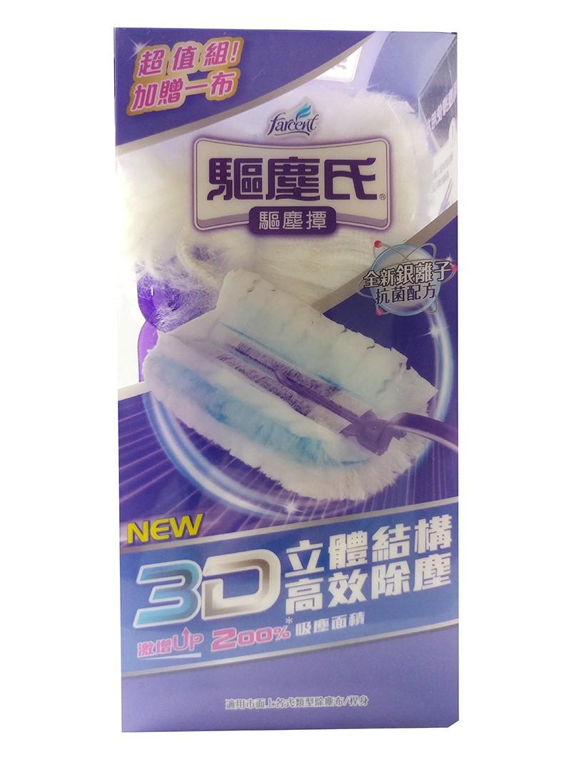 FARCENT驅塵氏高效除塵掃 1手柄+2片補充裝