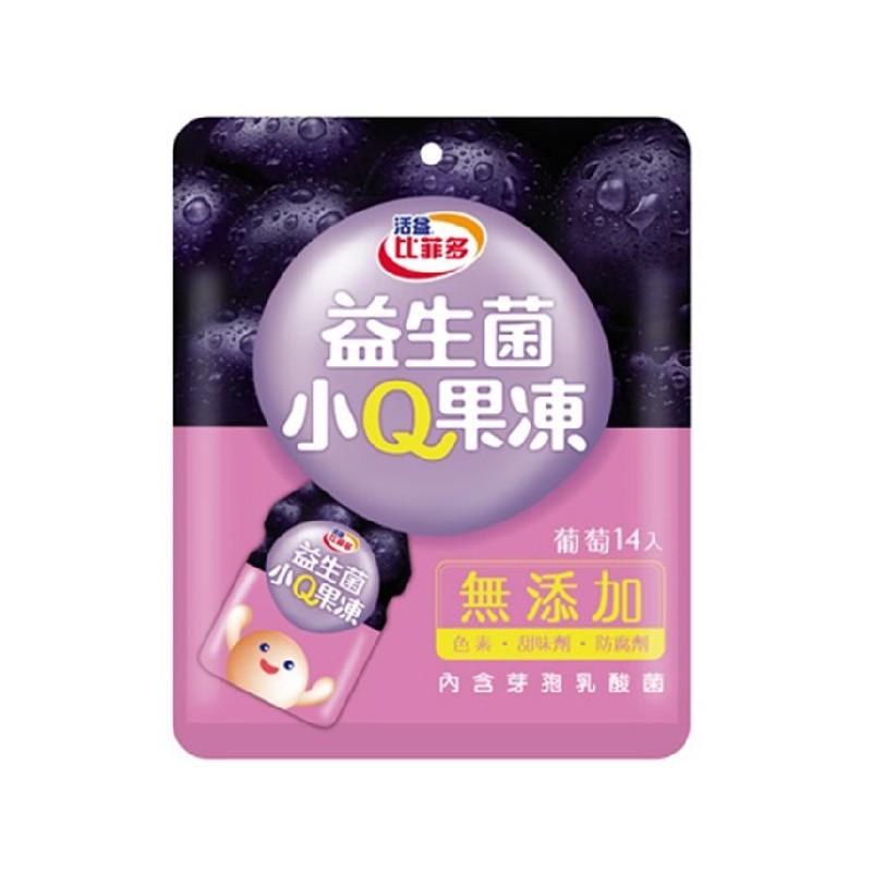 比菲多益生菌小Q果凍-葡萄