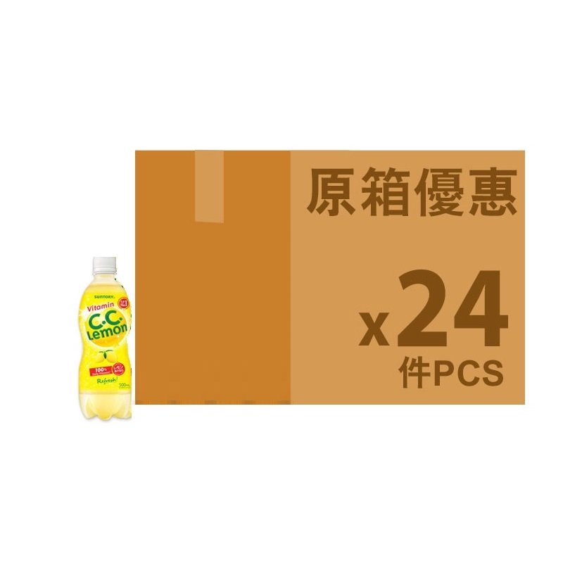 三得利C.C檸檬 500ML(原箱海外版)