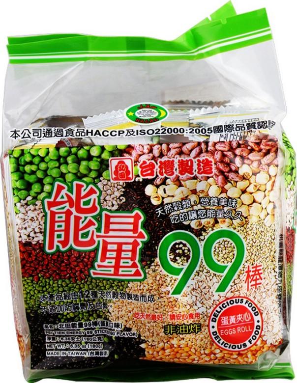 北田能量99棒蛋黃口味