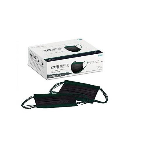 中衛醫療口罩黑+綠30片/盒