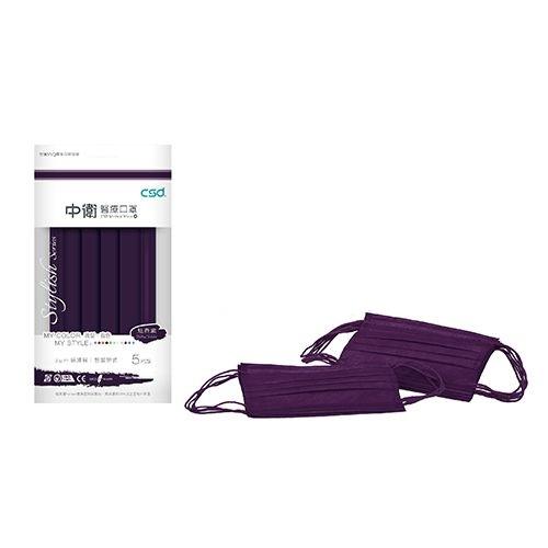 中衛醫療口罩 炫紫 5片/包