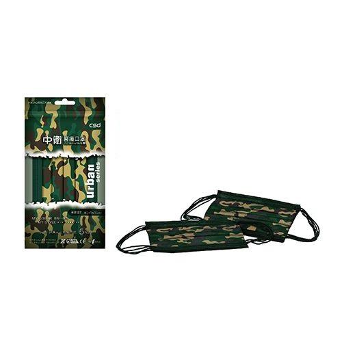 中衛醫療口罩 綠迷彩 5片/包