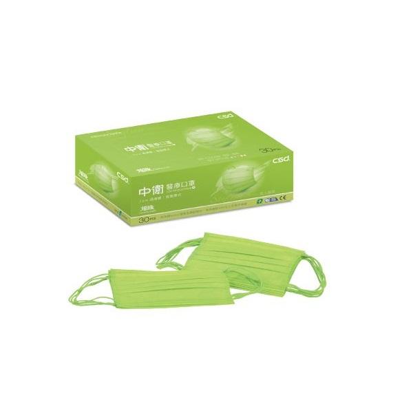 中衛醫療口罩炫綠30片/盒