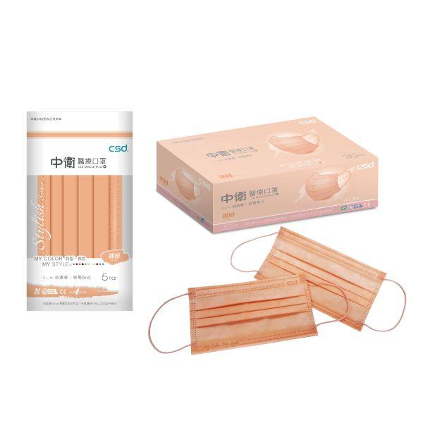 中衛中衛醫療口罩裸橙30片/盒