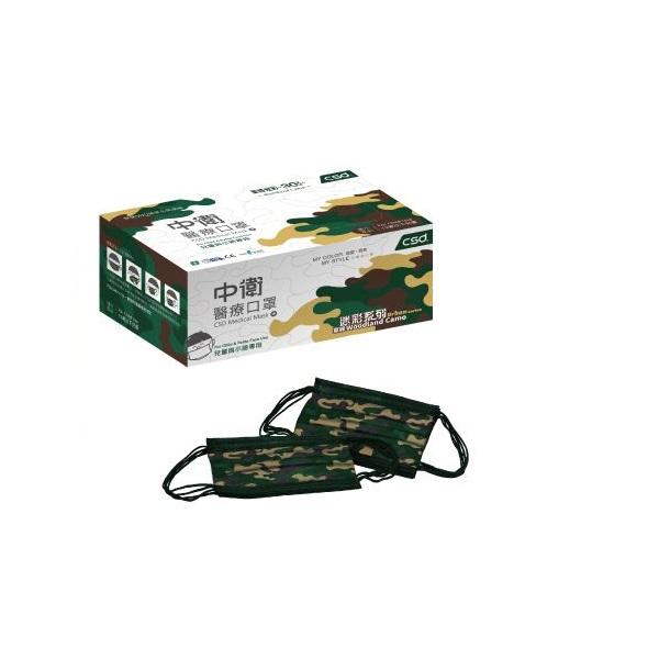 中衛小童醫療口罩綠迷30片/盒