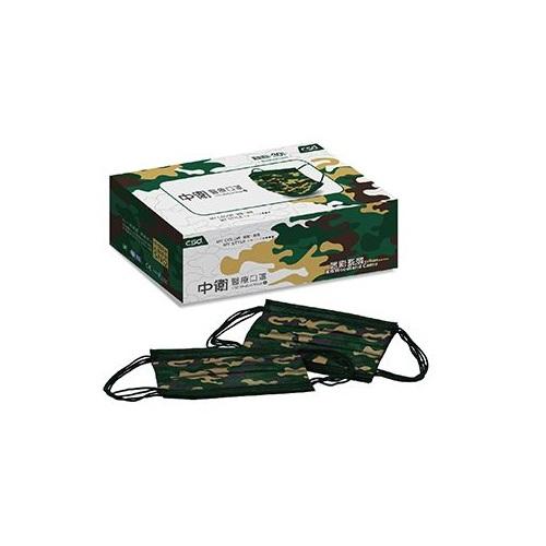 中衛醫療口罩綠迷30片/盒