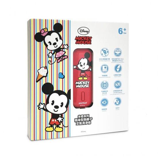 infoThink隨身項鍊負離子空氣清淨機-Q版 Mickey (可除PM0.1、歐盟CE認證)