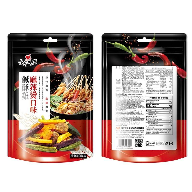 台灣一番麻辣燙鹹素雞蔬菜脆片190G