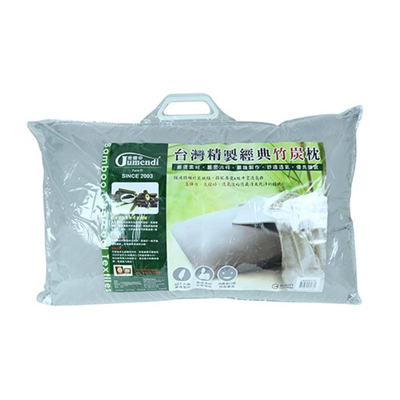 JUMENDI台灣製造經典竹炭枕頭