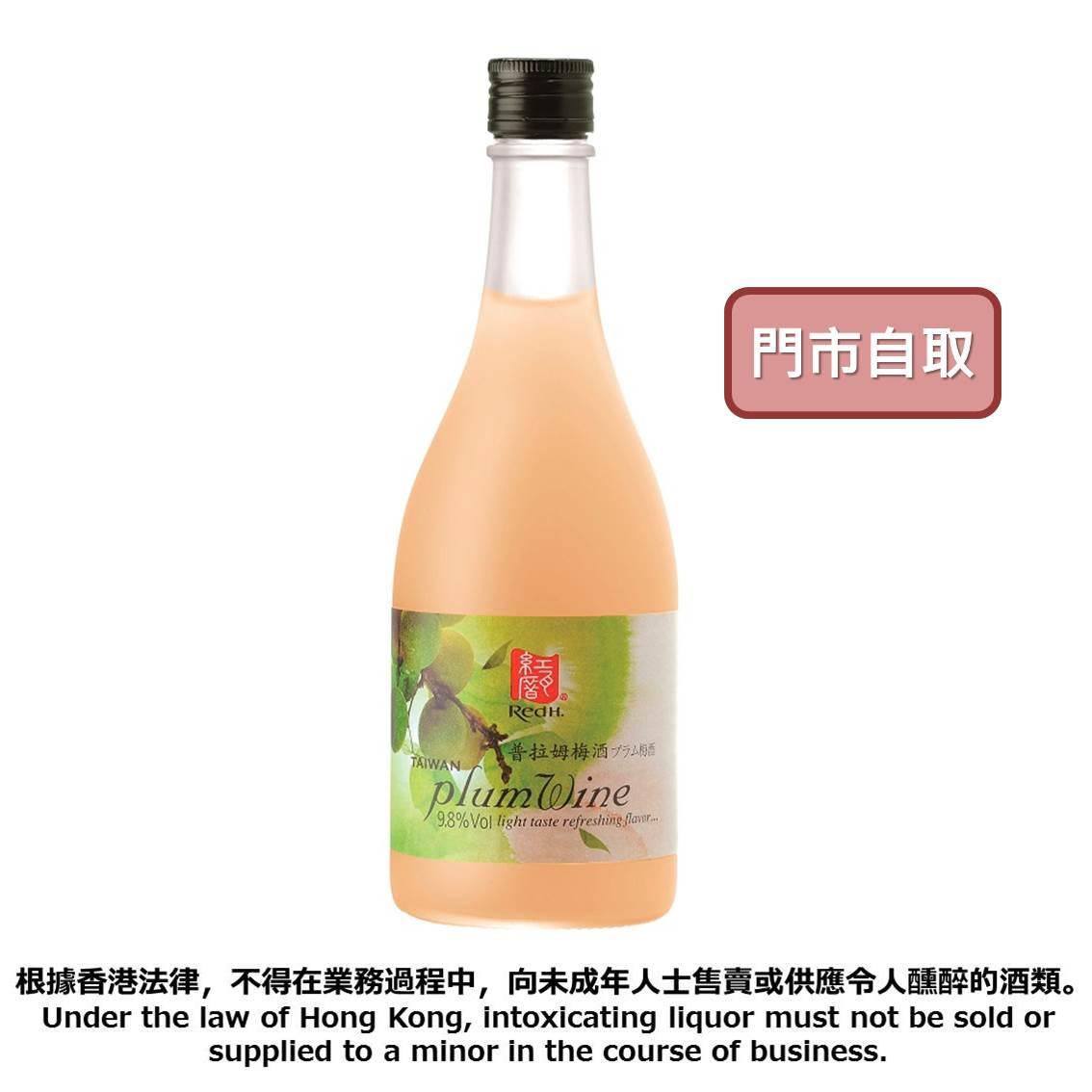 紅瓦厝梅酒9.8%VOL 500ML