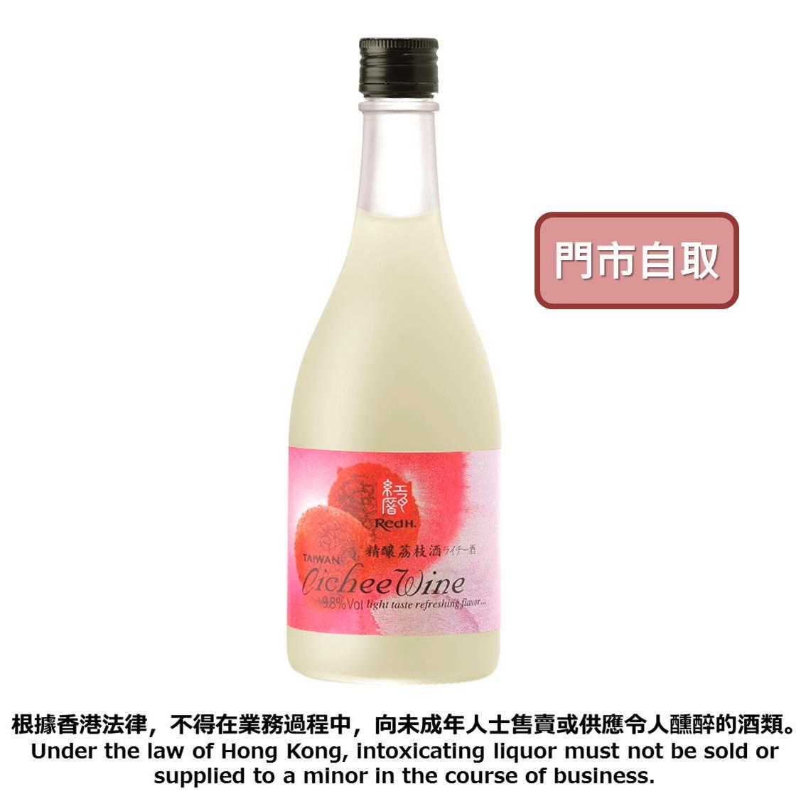 紅瓦厝精釀荔枝酒9.8%VOL 500ML