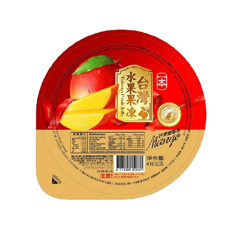 一本芒果優酪味果凍